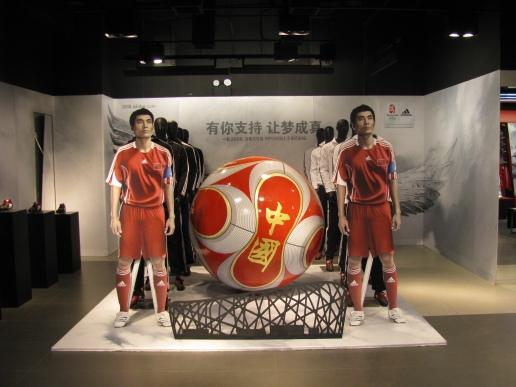 wangfujing-dajie-1.jpg
