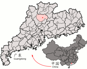 300px-Location_of_Yingde_within_Guangdong_(China)