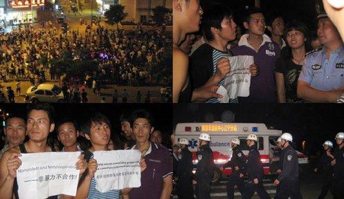 SCMPOST 19MAY09 CH NANJING1  Nanjing2.jpg