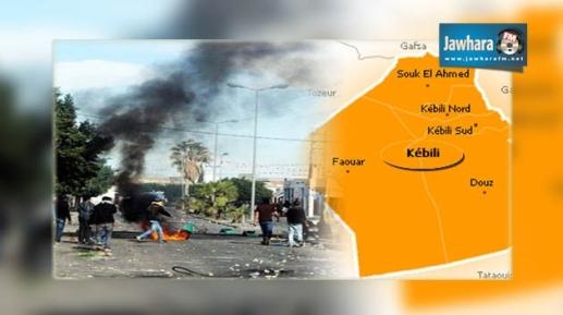 souk-lahad-des-protestataires-mettent-le-feu-au-centre-de-la-garde-nationale-et-le-bureau-de-nidaa-tounes