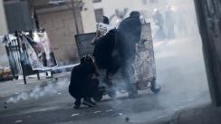 bahrain.si